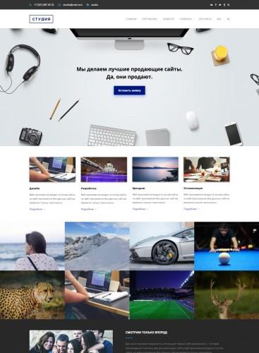 Адаптивный дизайн сайта шаблон