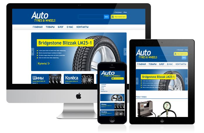 Примеры сайтов с адаптивным дизайном